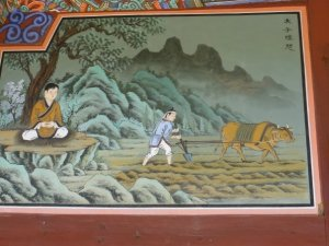 monk worker